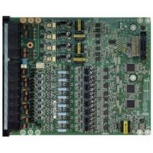CARD DÙNG CHO TỔNG ĐÀI ĐIỆN THOẠI NEC SL1000
