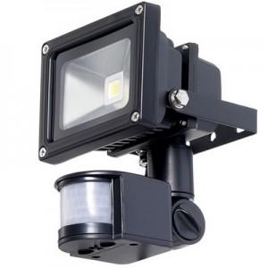 Đèn cảm ứng GUARDSMAN GS-210