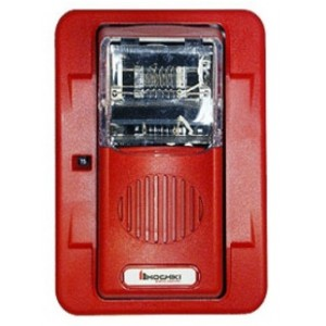 Còi đèn chớp báo cháy HOCHIKI HEC3-24WR