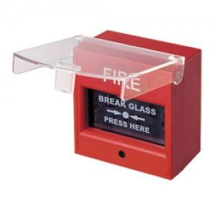 Nút ấn khẩn vuông bể kính có chụp bảo vệ HORING AH-0217