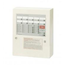 Tủ điều khiển báo cháy trung tâm 10 kênh HORING AH-00212