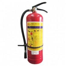 Bình cứu hỏa bột BC MFZ4 4kg loại xách tay