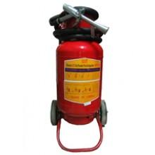 Bình chữa cháy bột bc MFZ35