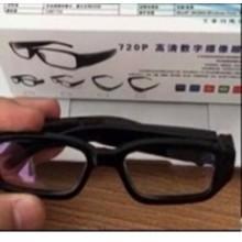 Camera ngụy trang mắt kính gọng nhựa K10
