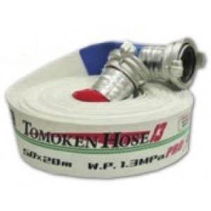 Vòi chữa cháy Tomoken D50 13bar pro